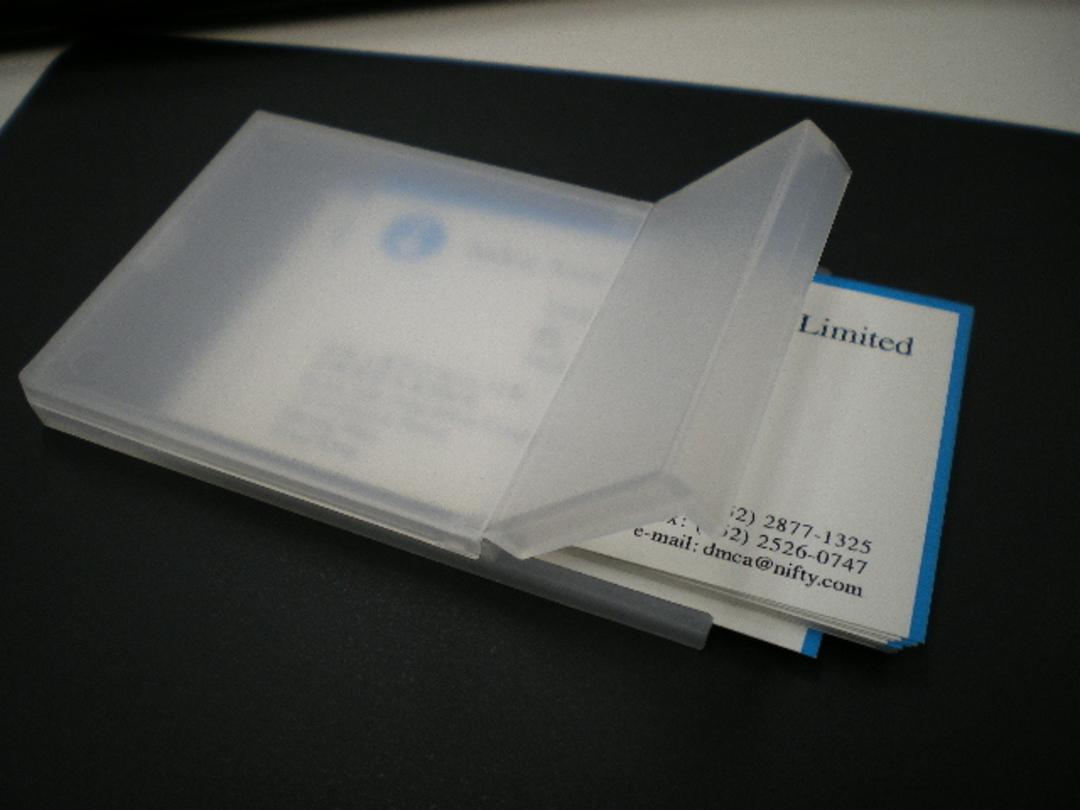Smart 15 Business Card Storage Box image 0
