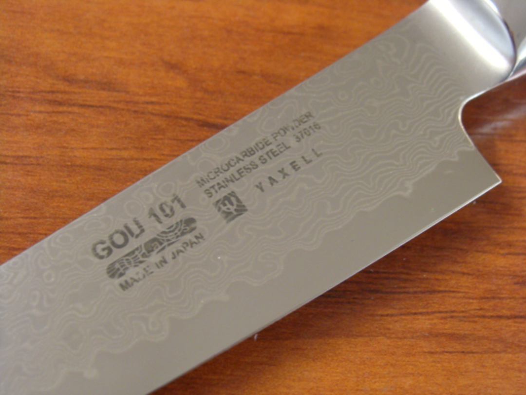 GOU Damascus Japanese Slicing Knife 150mm - 101 Layers  - Display Model image 2