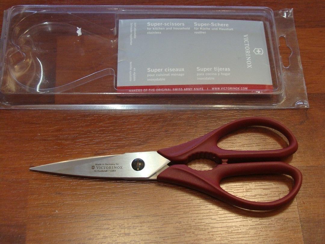 Victorinox Kitchen Shears Red image 2