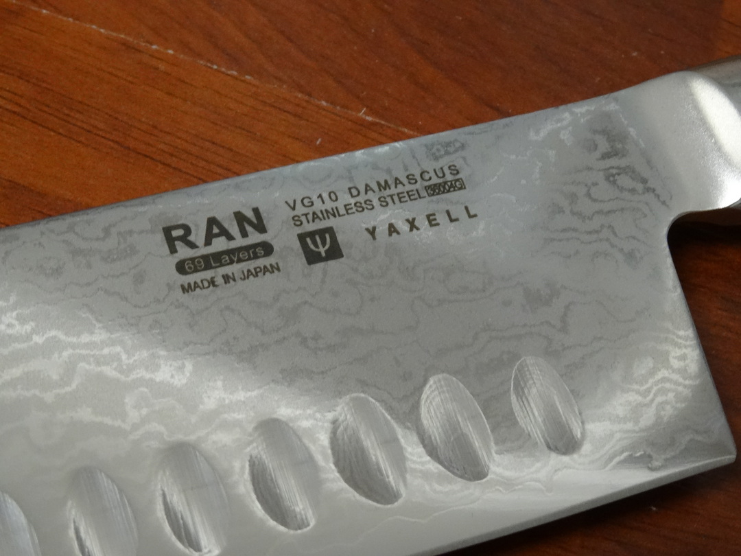 RAN JAPANESE DAMASCUS NAKIRI KNIFE 180mm WITH GROUND HOLLOW image 1