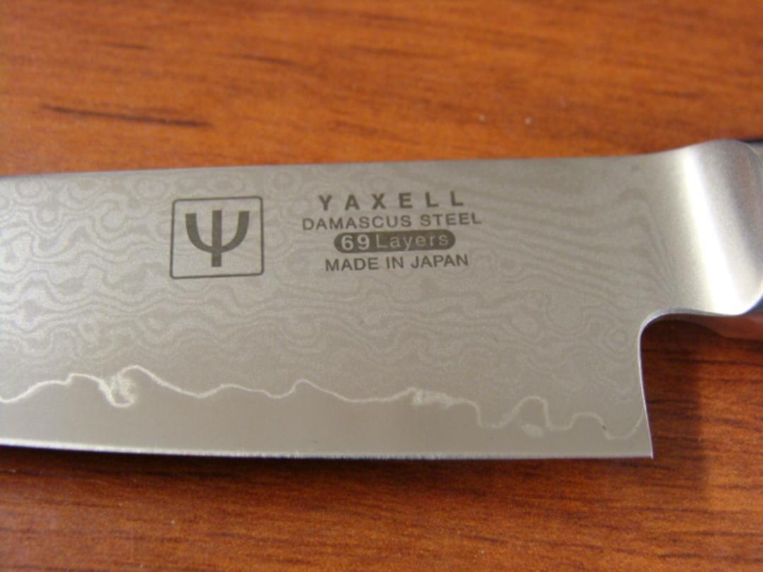 RAN Japanese DAMASCUS SLICING KNIFE 180mm image 2