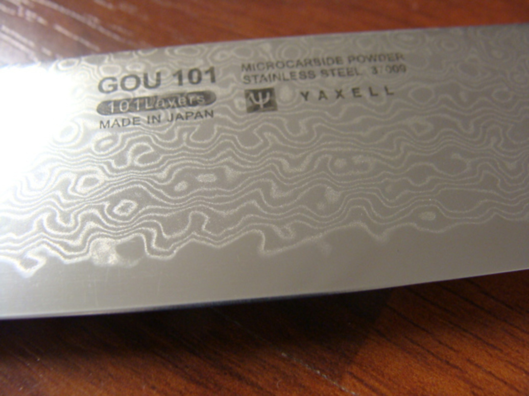 GOU Damascus Japanese Slicing Knife 255mm - 101 Layers  - Display Model image 2