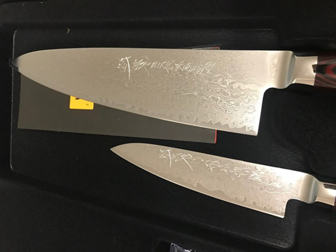 Super GOU Japanese Damascus Chefs Knife 3PC Gift Set image 2
