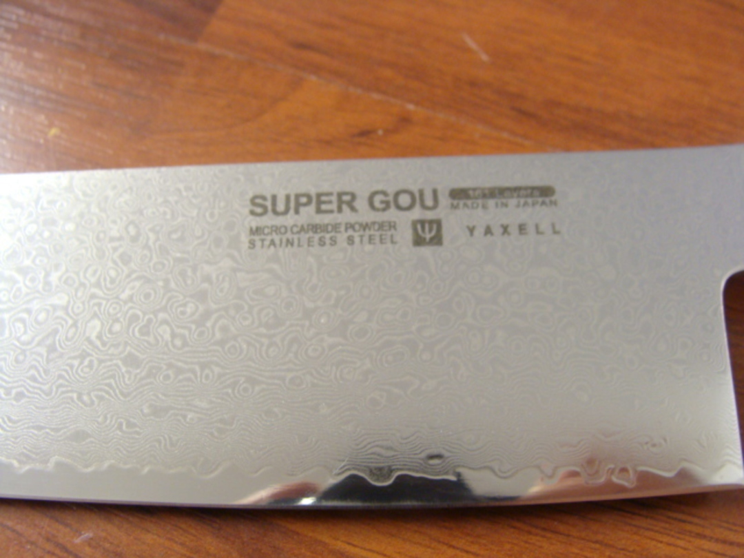Super GOU Japanese Damascus  Chef's Knife 255mm image 2