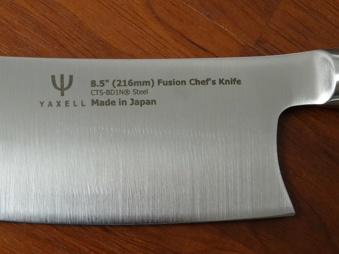 "Yaxell Dragon Japanese Fusion Knife 216mm / 8.5"" image 1"