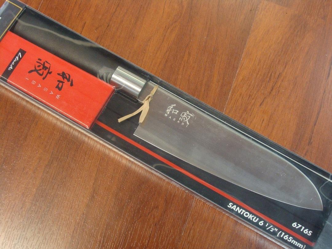 Kershaw Wasabi Japanese Black Santoku Knife image 0