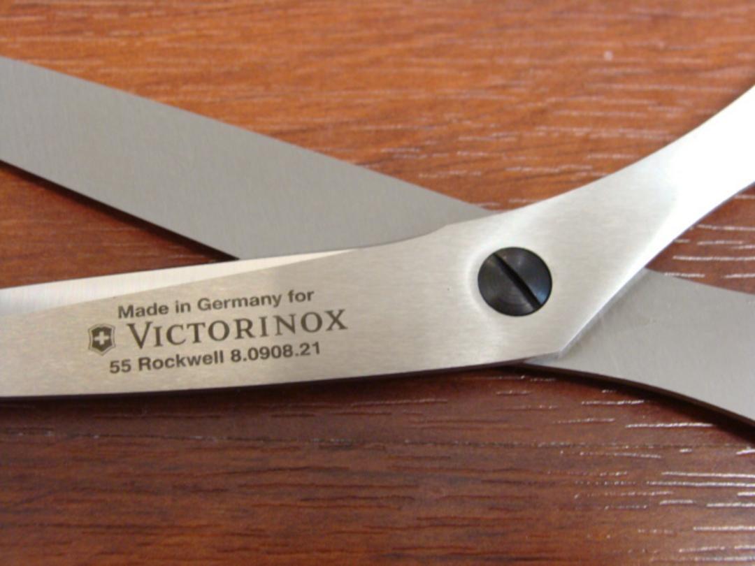 Victorinox Super-Scissors 21cm German Made image 1