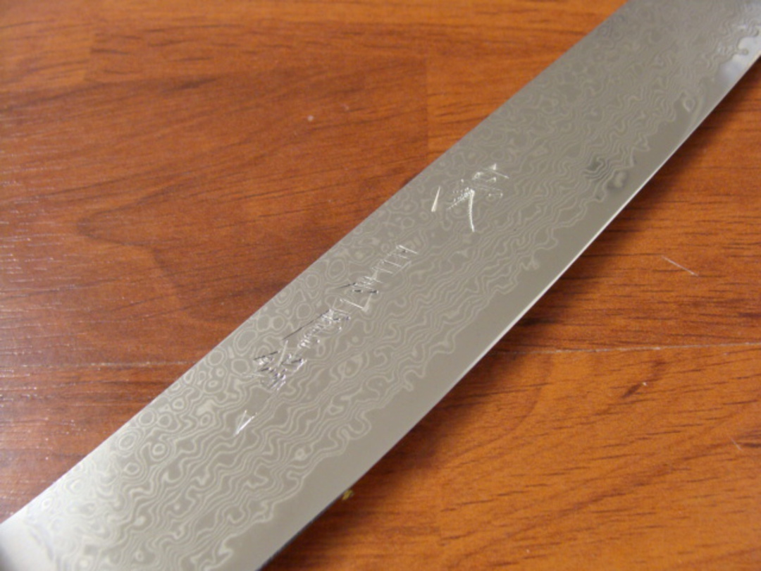 GOU Damascus Japanese Slicing Knife 255mm - 101 Layers  - Display Model image 1