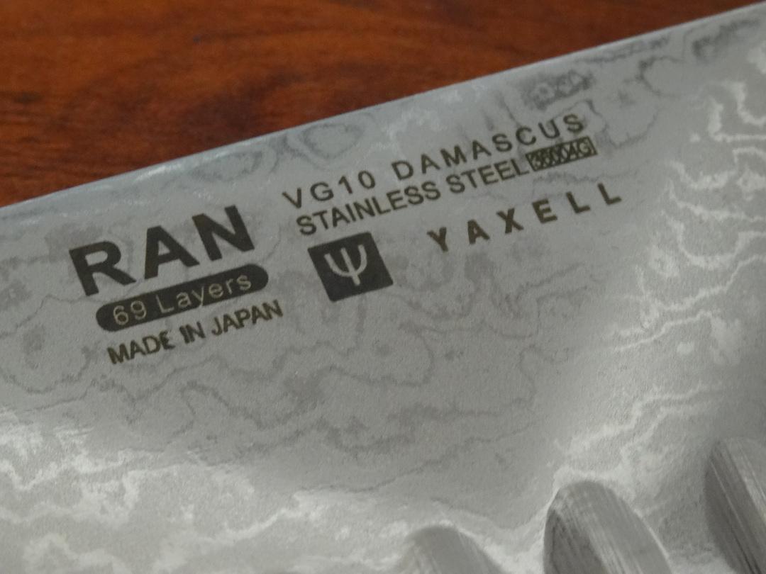 RAN JAPANESE DAMASCUS NAKIRI KNIFE 180mm WITH GROUND HOLLOW image 2