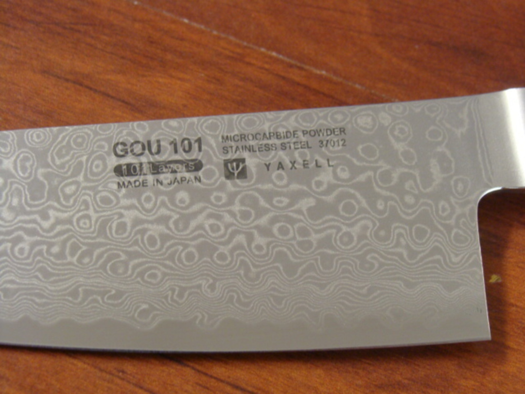 GOU Damascus Japanese Small Santoku Knife 125mm - 101 Layers image 2