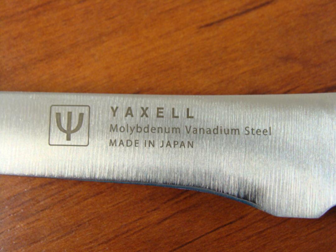 RAN Japanese FLEXIBLE KNIFE 160MM image 1