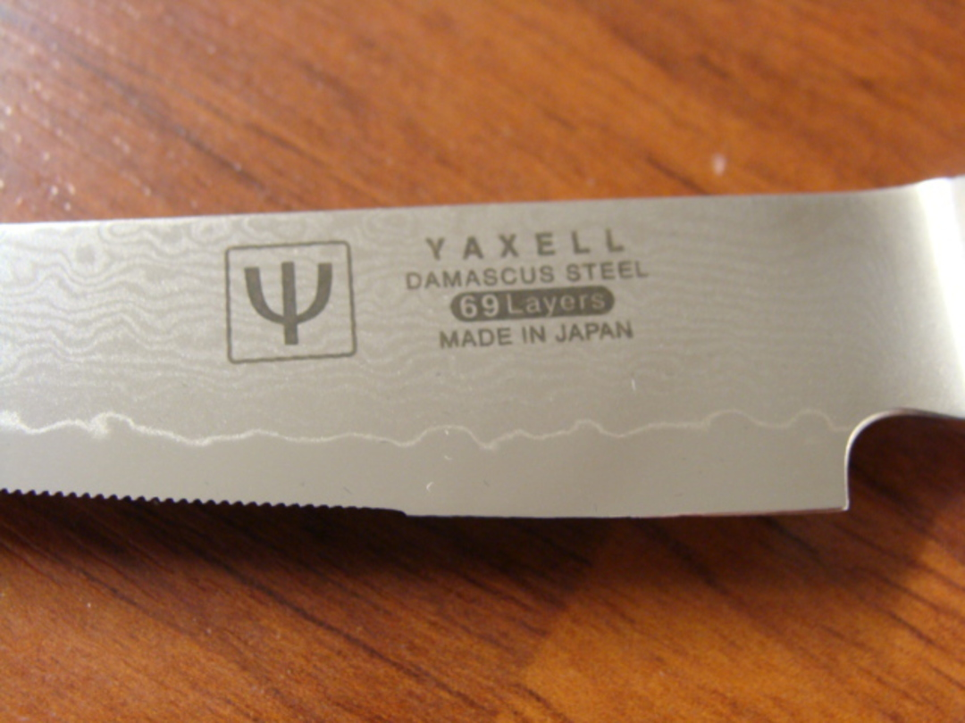 RAN Japanese DAMASCUS STEAK KNIFE 113mm image 1