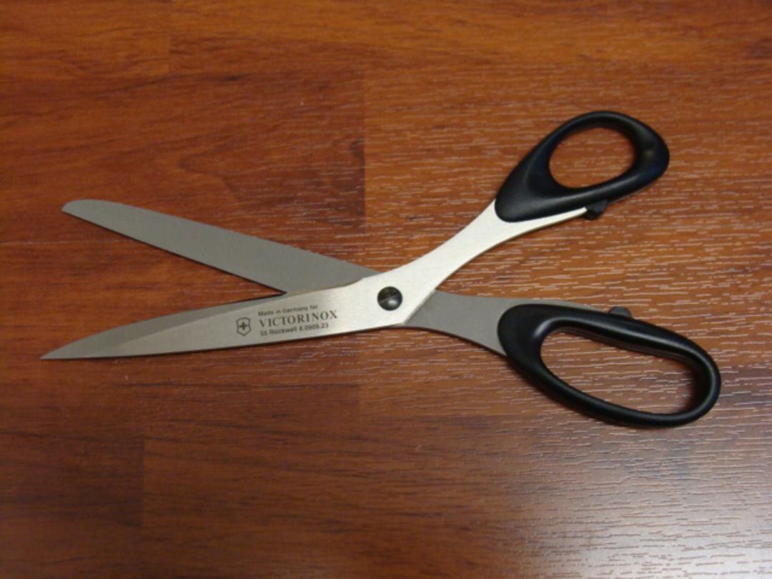 Victorinox Household Scissors 23cm image 0