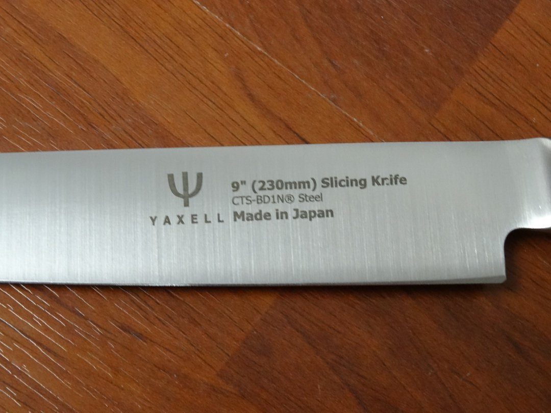 "Yaxell Dragon Japanese Slicing Knife 230mm / 9"" image 1"