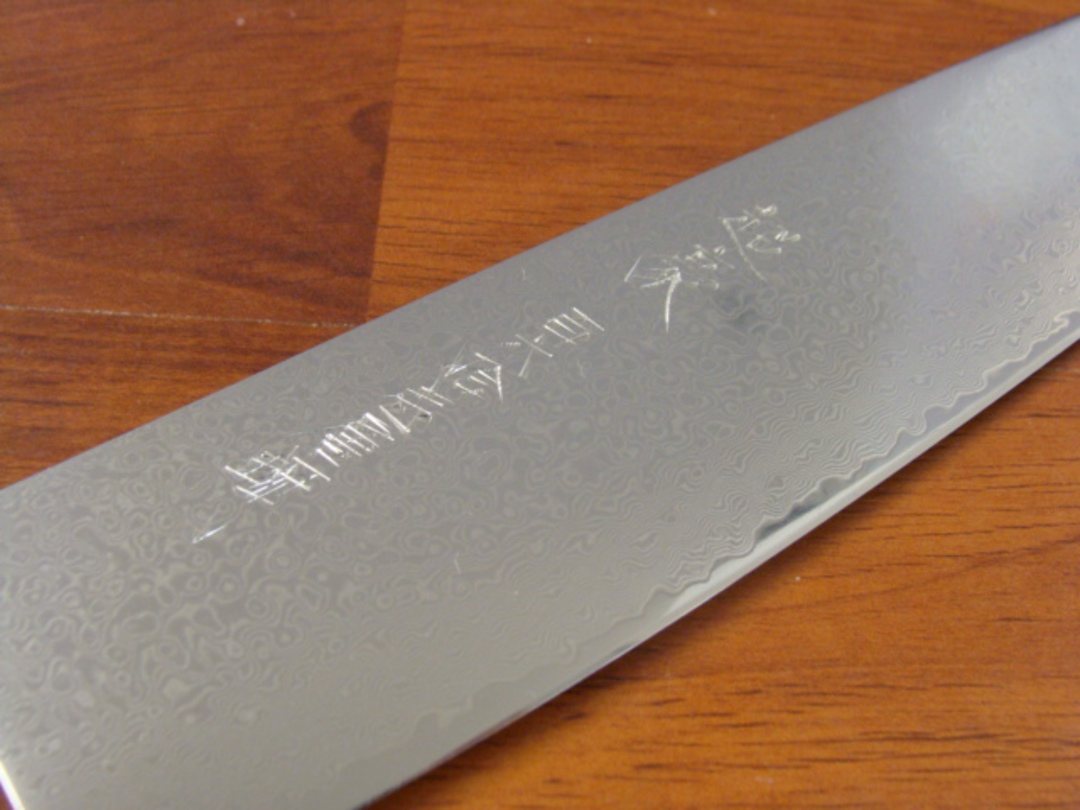 Super GOU Japanese Damascus  Chef's Knife 255mm image 1