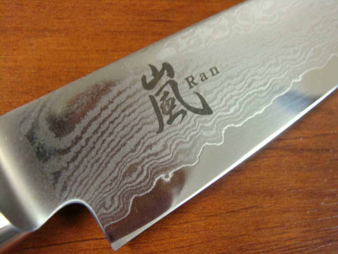 RAN Japanese DAMASCUS SLICING KNIFE 180mm image 1