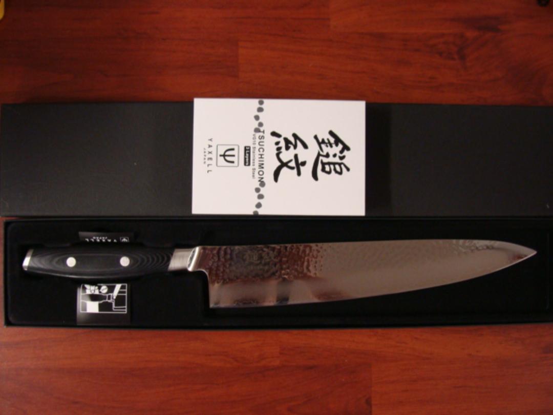 Tsuchimon Damascus VG-10 Chef's Knife 255mm - 3 Layers image 2