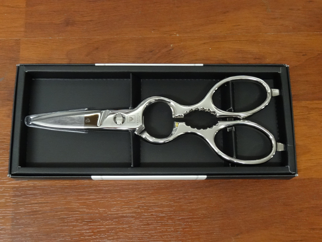 """Yaxell Japanese 8"""" Forged Detachable Kitchen Shears image 0"""