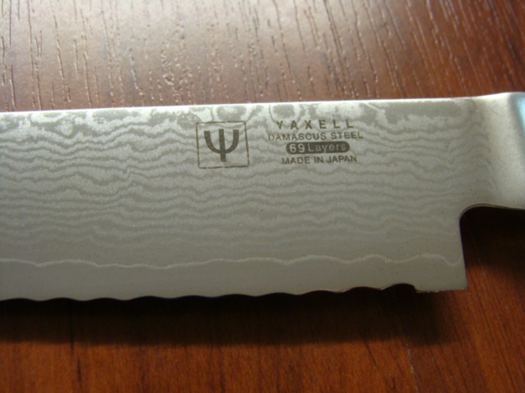 RAN Japanese DAMASCUS BREAD KNIFE 230mm image 3