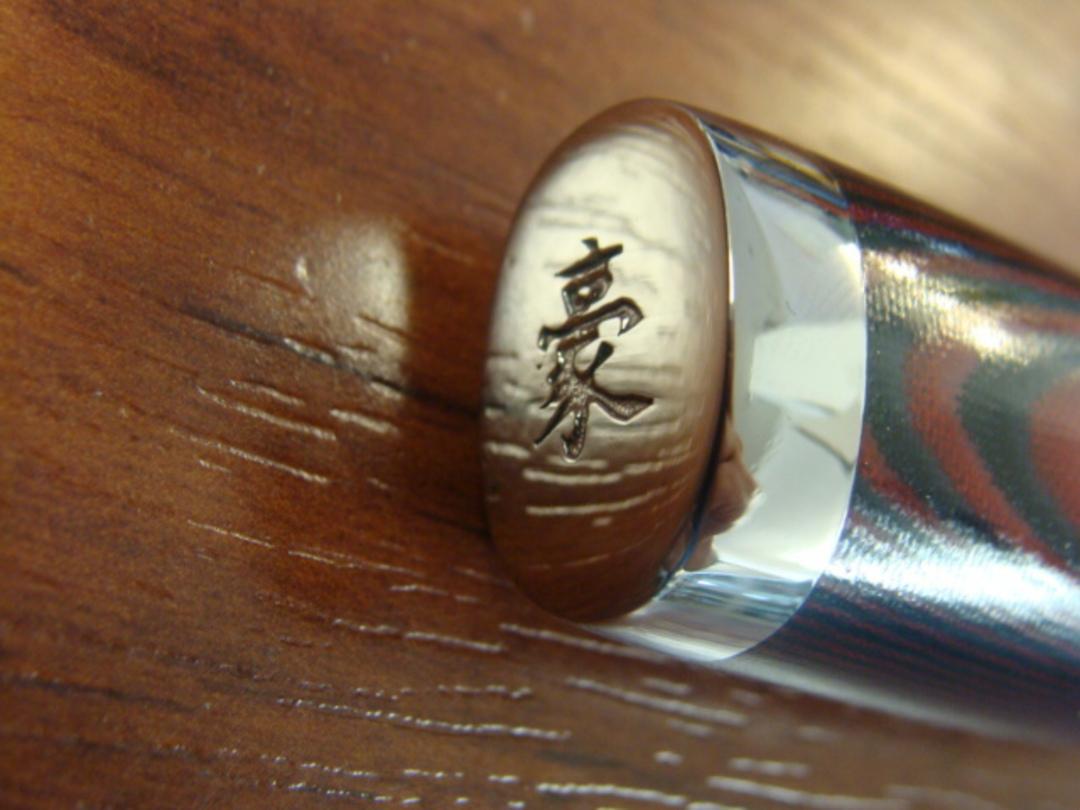 Super GOU Japanese Damascus  Slicing Knife 255mm Display Model image 3