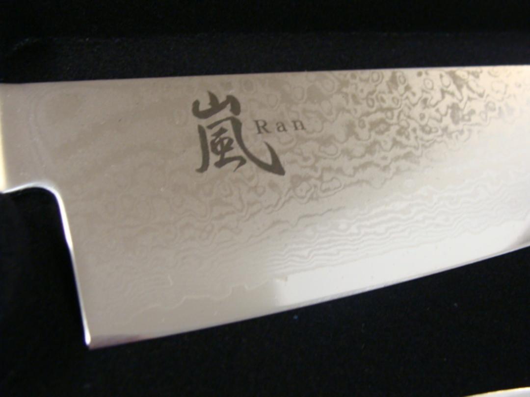 RAN Japanese DAMASCUS CHEF'S KNIFE 3PC Gift Set image 1