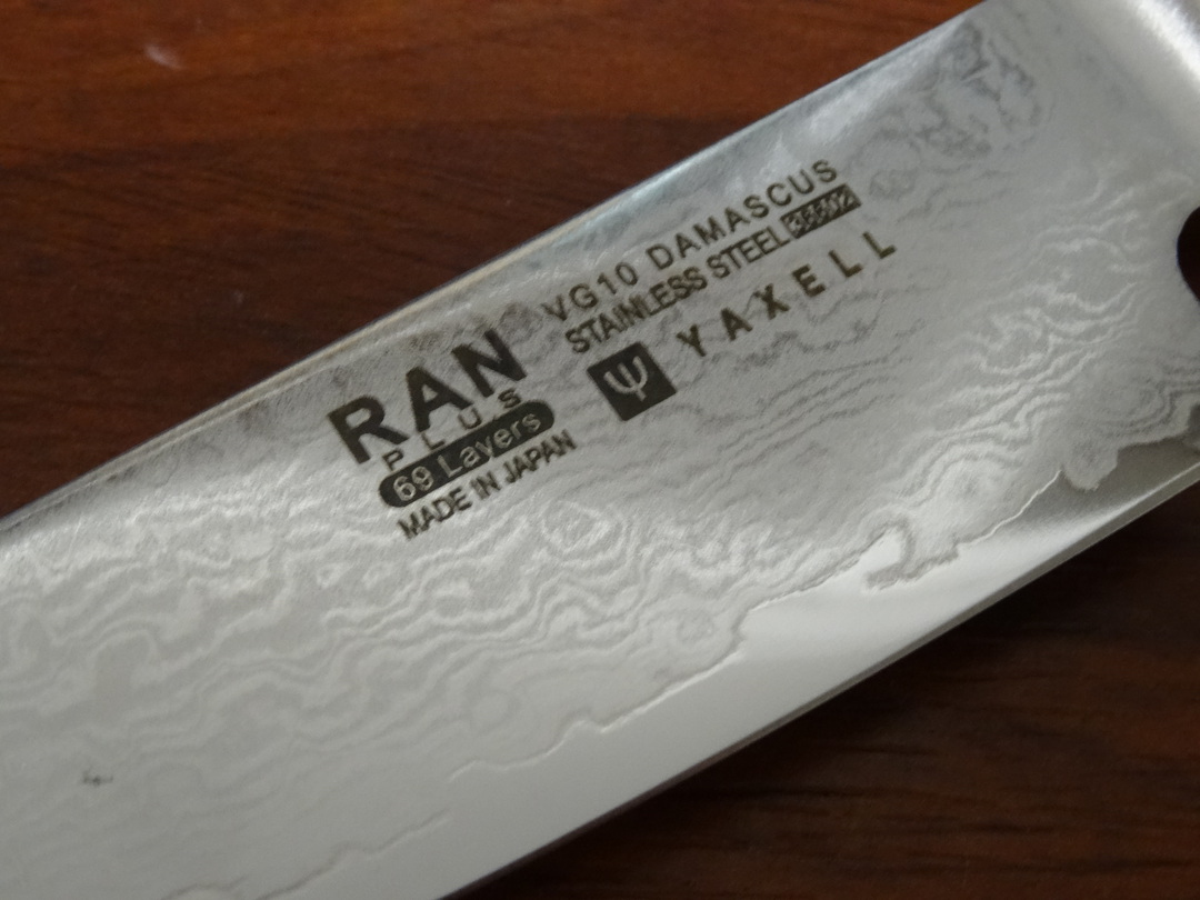 RAN PLUS Japanese Damascus 2Pce Knife Set image 4