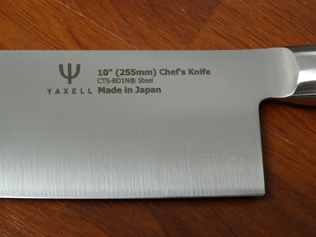 "Yaxell Dragon Japanese Chefs Knife 255mm / 10"" image 1"
