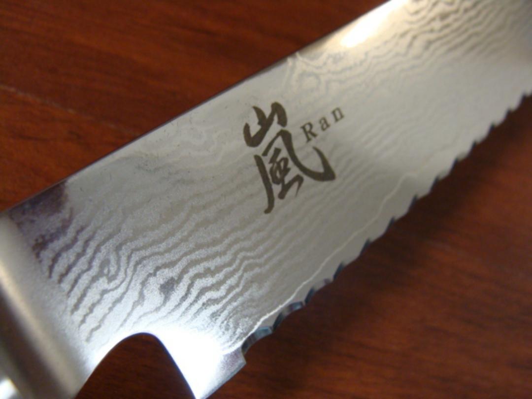 RAN Japanese DAMASCUS BREAD KNIFE 230mm image 2