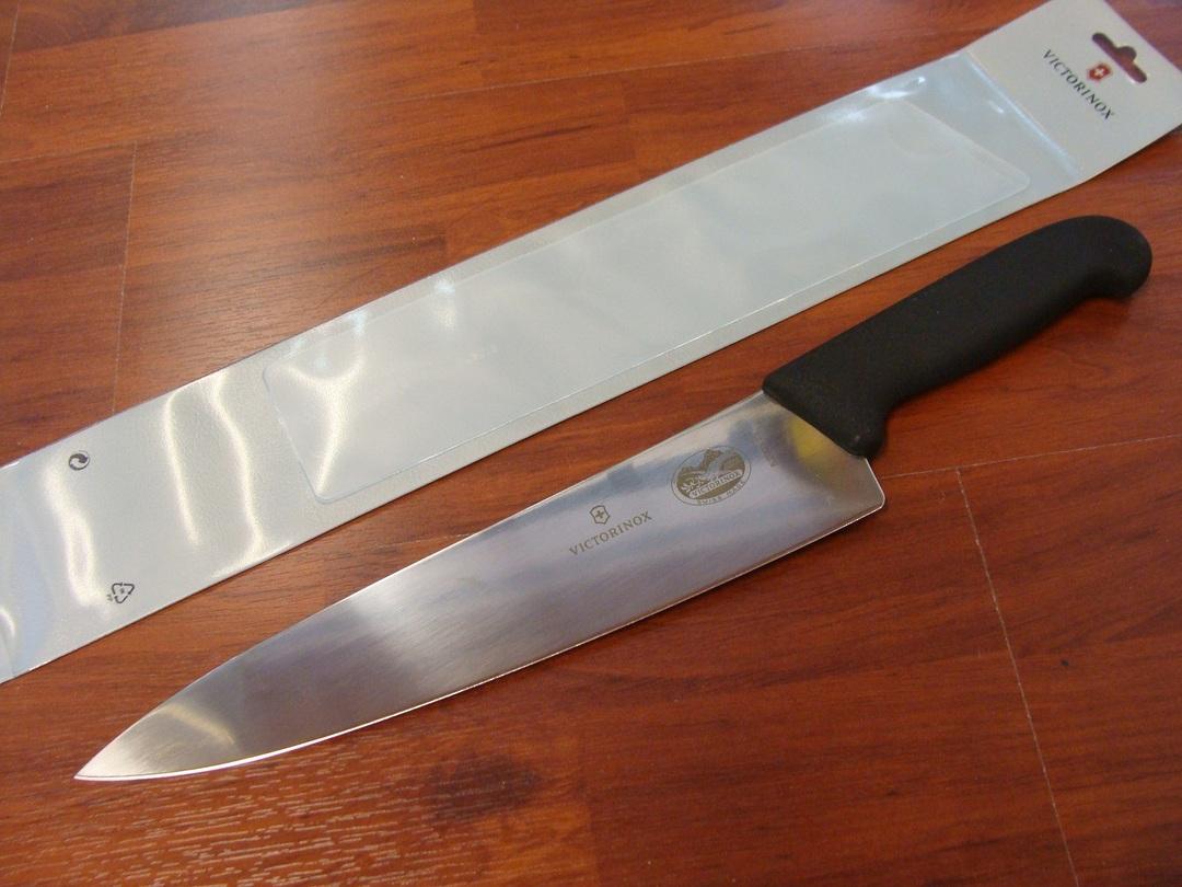 Victorinox Chef Knife 22cm image 0