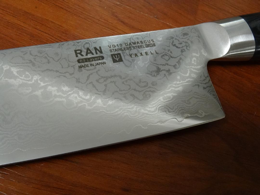RAN Japanese DAMASCUS Kiritsuke 200mm image 2