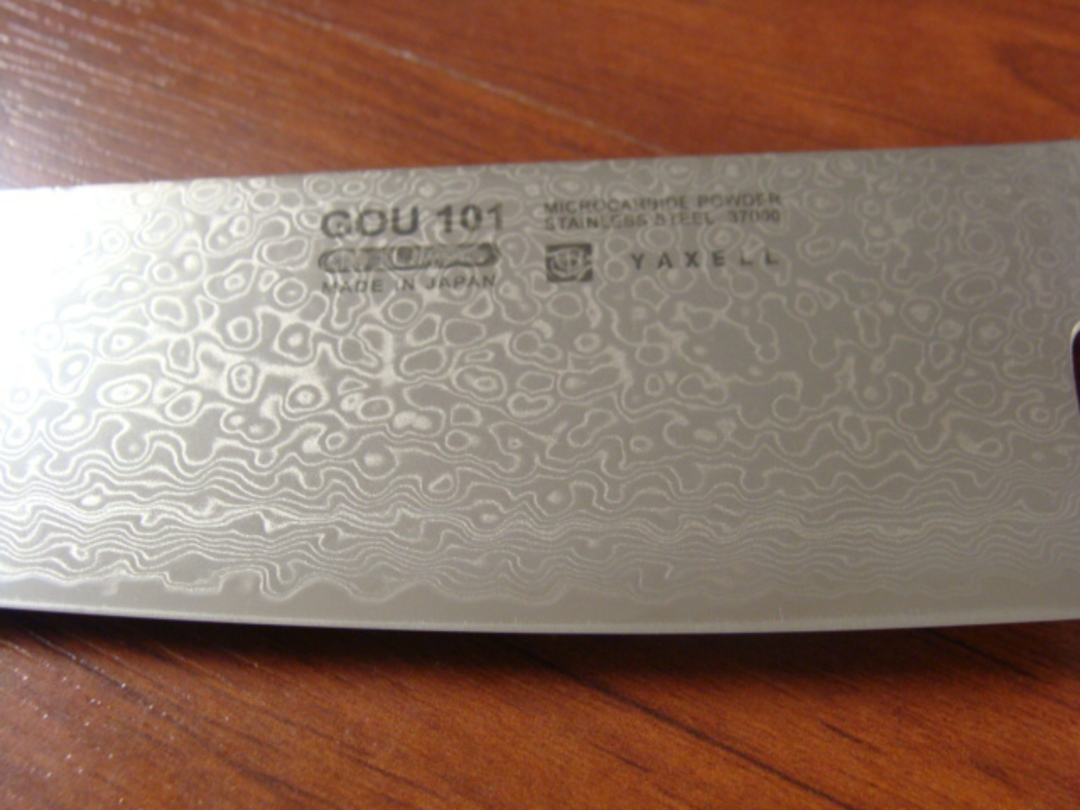 GOU Damascus Japanese Chef's Knife 200mm - 101 Layers Display model image 2