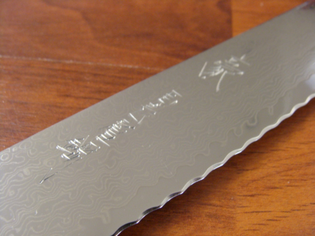 GOU Damascus Japanese Bread Knife 230mm - 101 Layers  - Display Model image 1