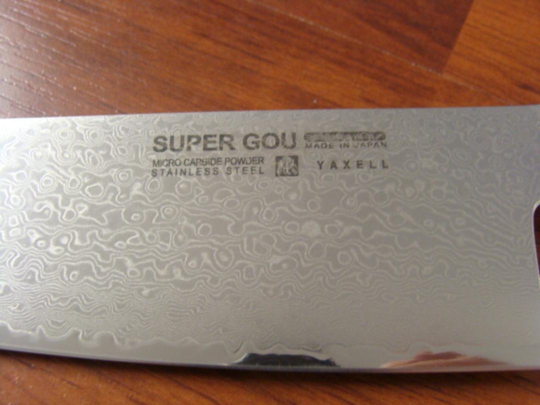 Super GOU Japanese Damascus Chef's Knife 200mm image 2