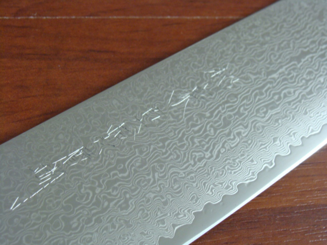 Super GOU Japanese Nakiri Knife 180mm display model only image 2