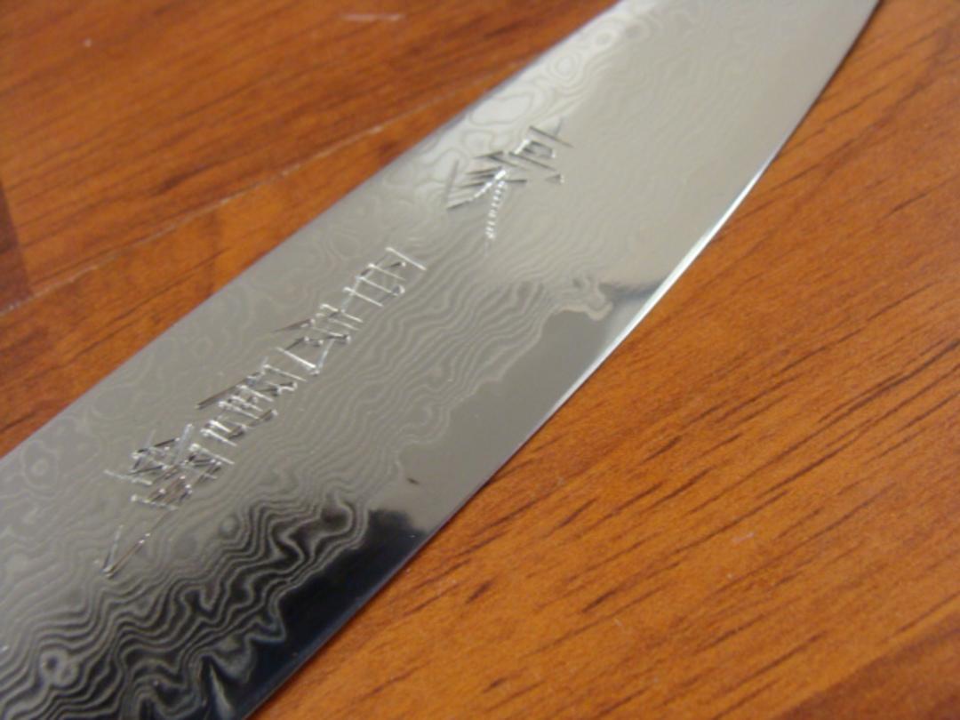 GOU Damascus Japanese Utility Knife 120mm - 101 Layers image 1