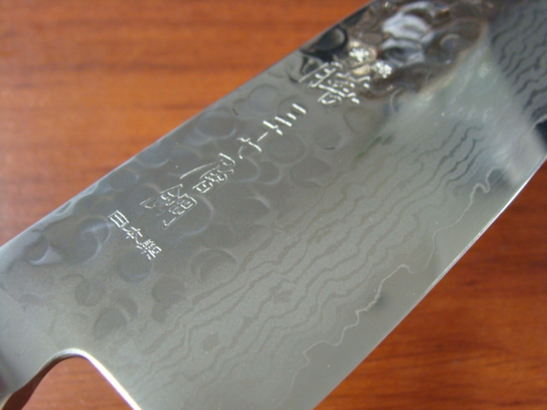 Zen Damascus VG-10 Japanese Chef's Knife 200mm - 37 Layers image 2