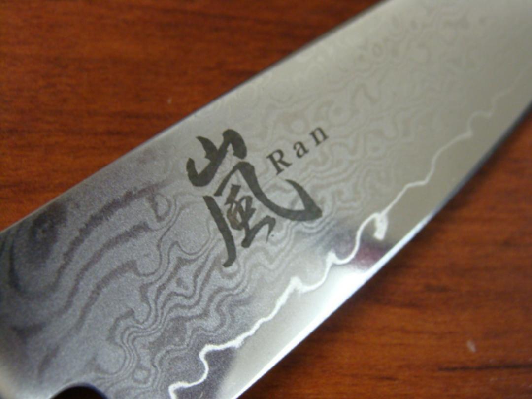 """RAN Japanese DAMASCUS UTILITY KNIFE 120mm / 5"""" image 1"""