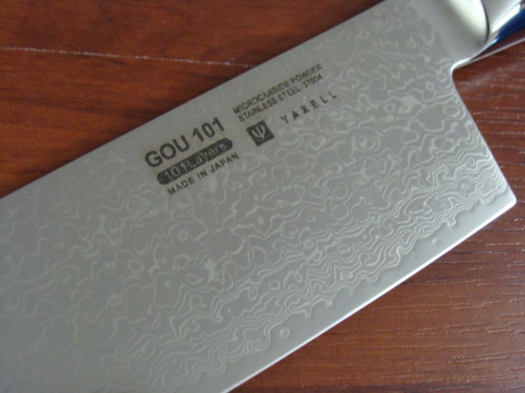 GOU Damascus Japanese Nakiri Knife 180mm - 101 Layers image 1