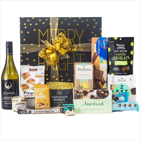 Merry and Bright Christmas Gift Box image 1