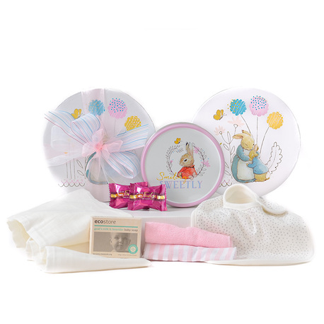 A New Baby Gift Box image 1