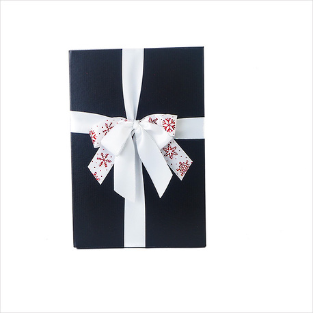 Christmas Magic Gift Box image 0