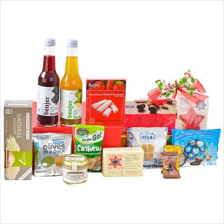 Happy Holidays Gift Box image 0