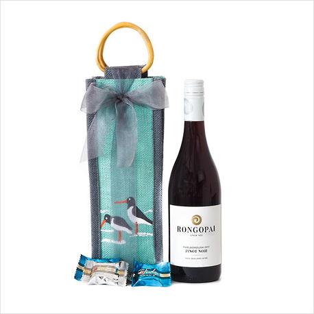 Rongopai Wine Gift image 1