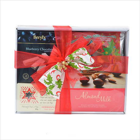 Happy Holidays Gift Box image 1