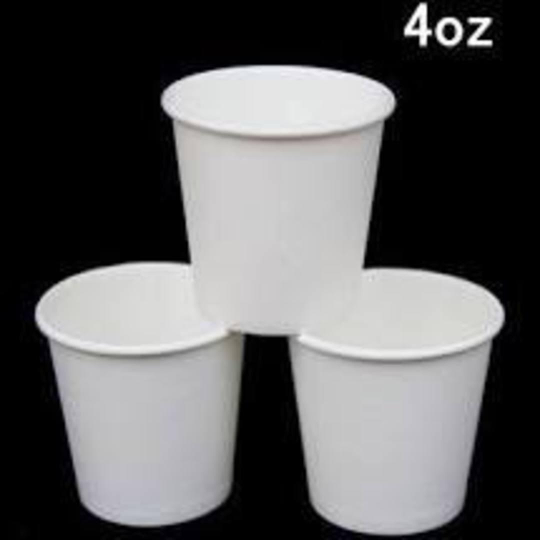 ESPRESSO Cup 4oz/110ml (50) image 0