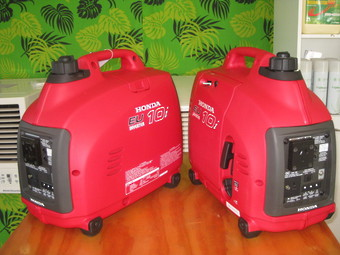 Honda Generator 1000 Watts image 0