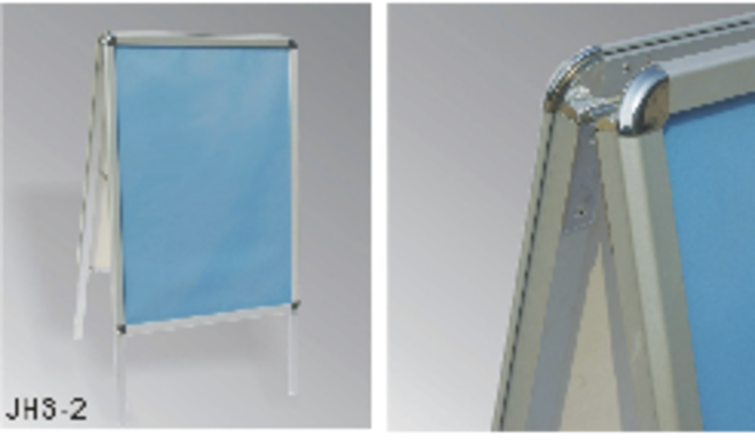 A Board Double image 1