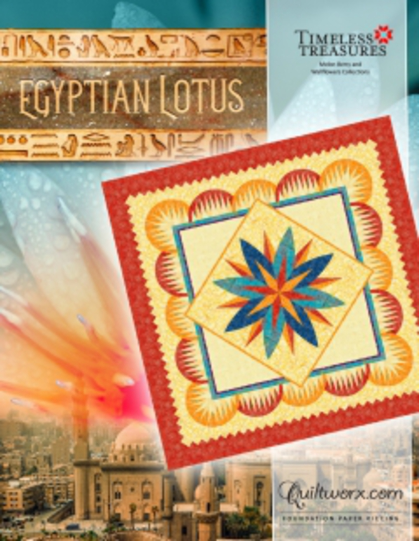 Quiltworx Egyptian Lotus image 0