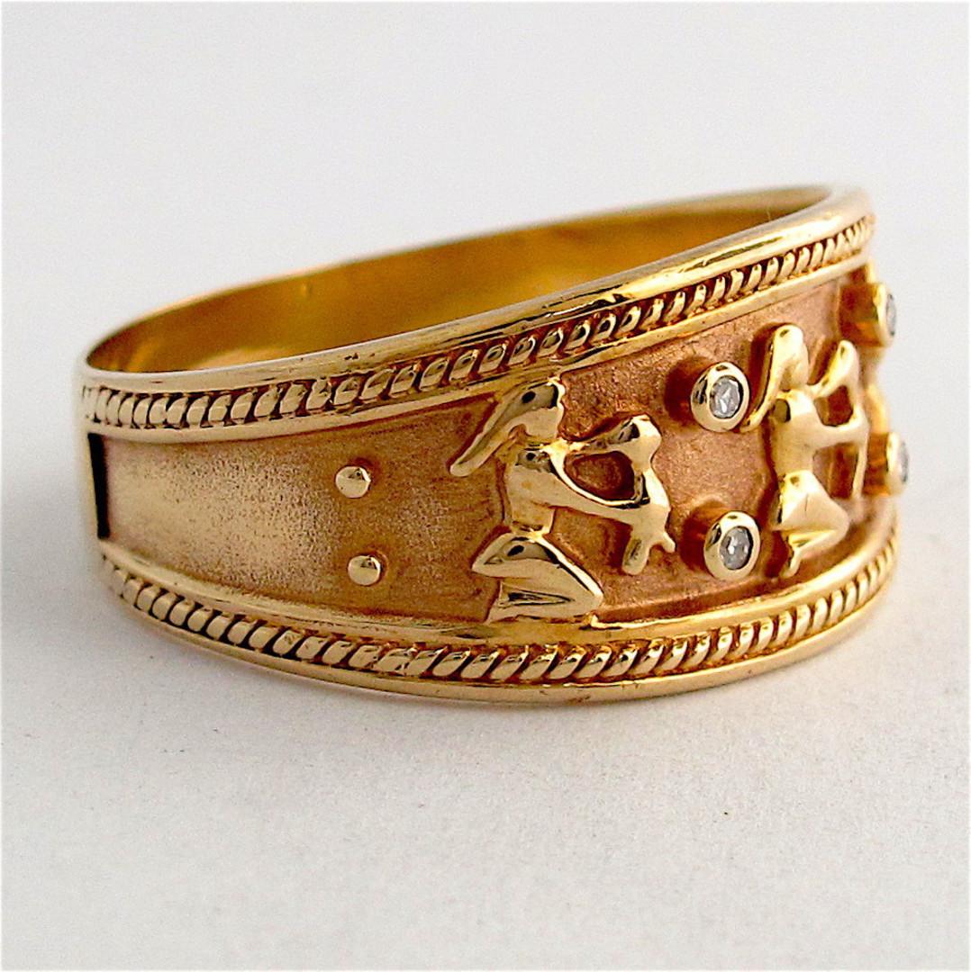 9ct yellow gold unisex wide Egyptian design diamond set ring image 1