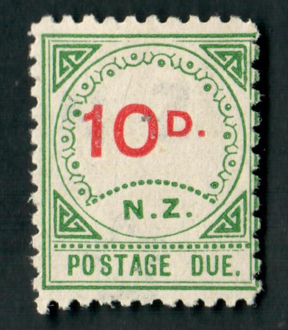 NEW ZEALAND 1909 Edward 7th Definitive 8d Blue. The vertical perfs are similar to the vertical perfs of the 1935 issue (2½d 5d 2 image 0